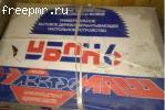 УБДН-6 новый